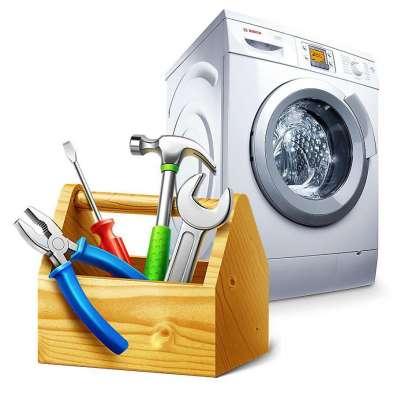 РЕМОНТ стиральных машин в Алматы