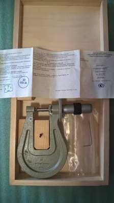 Микрометр листовой МЛ-25 КРИН