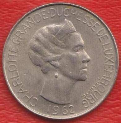 Люксембург 5 франков 1962 г в Орле Фото 1