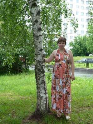 Наталья, 36 лет, хочет познакомиться