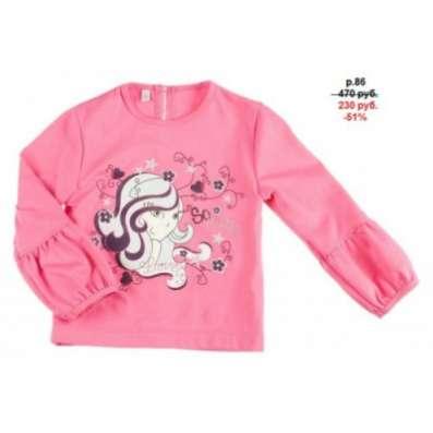 Распродажа детской одежды -30% -50% в Обнинске Фото 3