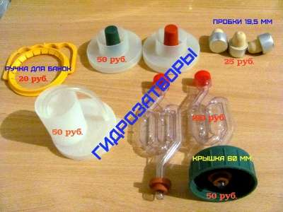 Бутыли 22, 15, 10, 5, 4.5, 3, 2, 1 литр в Екатеринбурге Фото 3