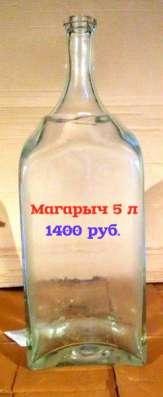 Бутыли 22, 15, 10, 5, 4.5, 3, 2, 1 литр в Миассе Фото 1