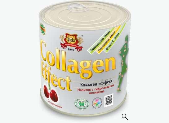 Collagen Effect - Коллаген эффект