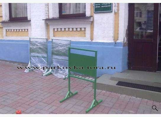 Переносная рекламная стойка. в Москве Фото 2