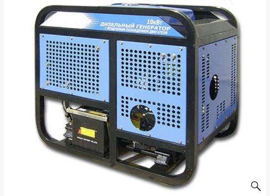 Дизельные генераторы до 10кВт