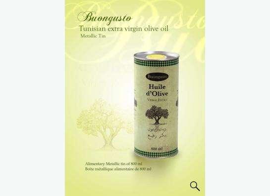 Продам растительное масло плодов оливы