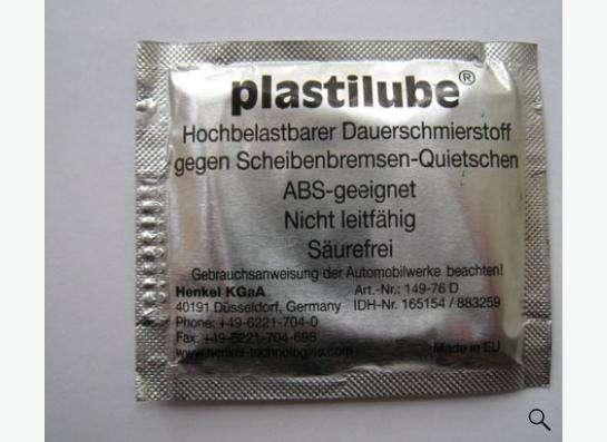Plastilube - смазка для суппортов 5.5 мл