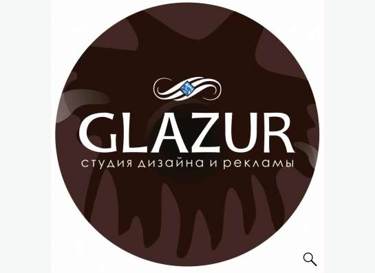 Логотип, фирменный стиль и сайт за одну цену