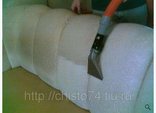 Химчистка ковров и мебели. Копейск