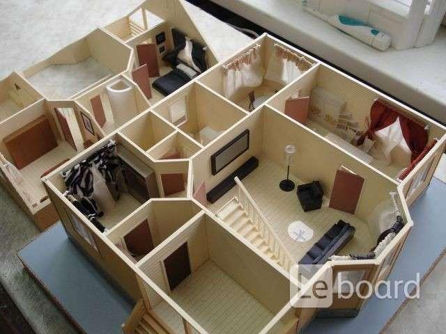 Как сделать макет квартиры из бумаги своими руками