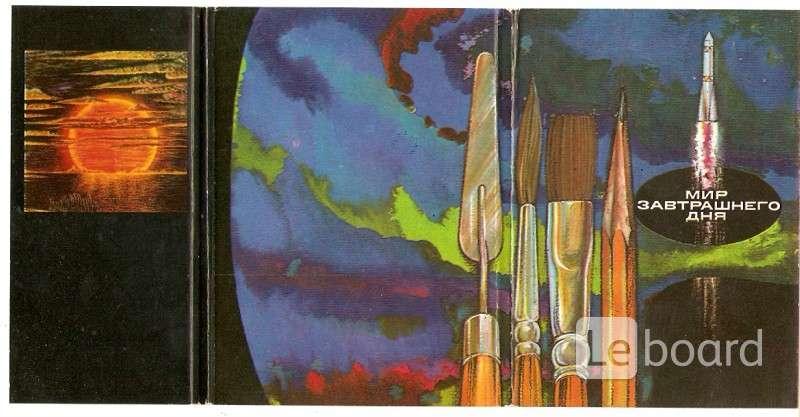 набор открыток мир завтрашнего дня дом стиле шале